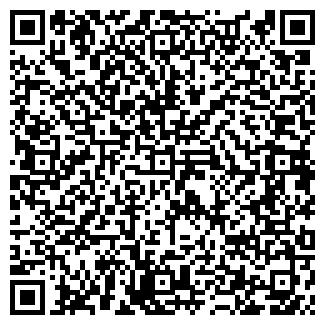QR-код с контактной информацией организации АМПЕРСАНТ