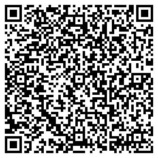 QR-код с контактной информацией организации АРКА-1