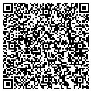 QR-код с контактной информацией организации СП ТРАНСАЗИЯ