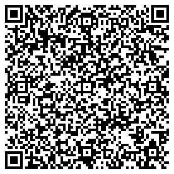 QR-код с контактной информацией организации КРЕДО ТРЕЙД ЛТД