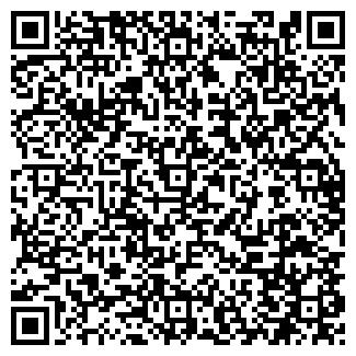 QR-код с контактной информацией организации ФИРМА ОКЕАН