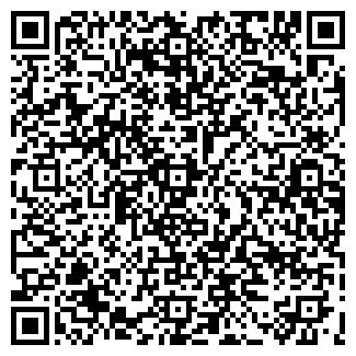 QR-код с контактной информацией организации ЕЛАМЕД