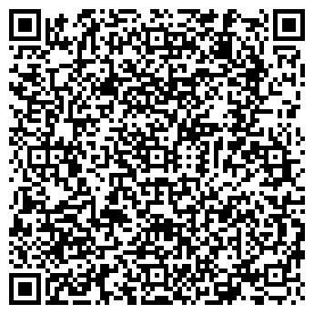 QR-код с контактной информацией организации КУЗБАССМЕДТЕХНИКА