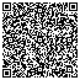 QR-код с контактной информацией организации ООО МЕДСИБ-СД