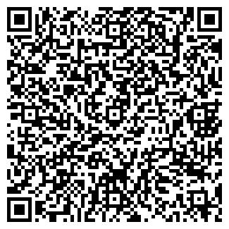 QR-код с контактной информацией организации ООО МЕДСНАБ ПЛЮС