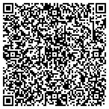 QR-код с контактной информацией организации БАЗОВАЯ ЛАБОРАТОРИЯ МЕТРОЛОГИЧЕСКОЙ СЛУЖБЫ
