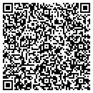 QR-код с контактной информацией организации ДЕЙТА