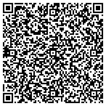 QR-код с контактной информацией организации 2ГИС