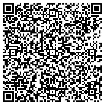 QR-код с контактной информацией организации ДЕТСКИЙ САД № 928