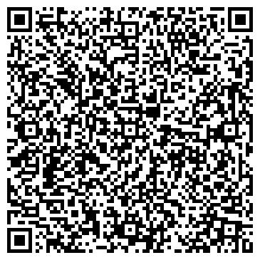 QR-код с контактной информацией организации ОРТ - КОМПЬЮТЕРНАЯ КОМПАНИЯ, ООО