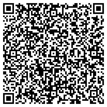 QR-код с контактной информацией организации ООО АЛЕКСАНДРОВСКМАШСЕРВИС