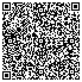 QR-код с контактной информацией организации КЕМЕРОВОМАШОПТТОРГ