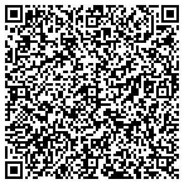 QR-код с контактной информацией организации ТЕМИР-ТАШ АО