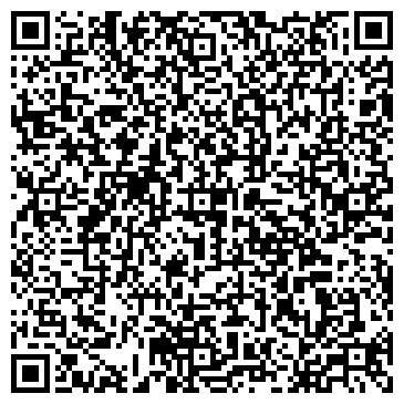 QR-код с контактной информацией организации КЕМЕРОВСКИЙ ЗАВОД ЭЛЕКТРОМОНТАЖНЫХ ИЗДЕЛИЙ, ОАО