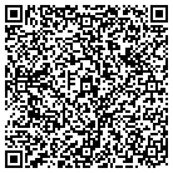 QR-код с контактной информацией организации КЕМЕРОВСКОЕ УПП ВОС, ООО