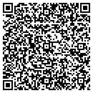 QR-код с контактной информацией организации ООО РЕГИОНПРОМСНАБ