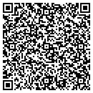 QR-код с контактной информацией организации ФЕРОН-ЭЛЕКТРО