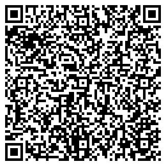 QR-код с контактной информацией организации ФИТА, ООО