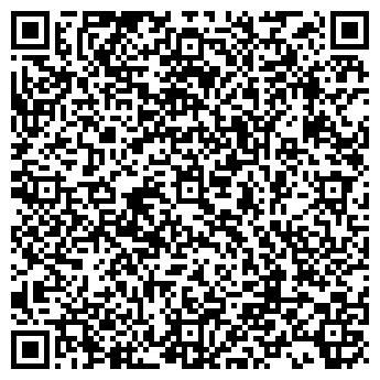 QR-код с контактной информацией организации КУЗБАСС-ЭНЕРГИЯ, ООО