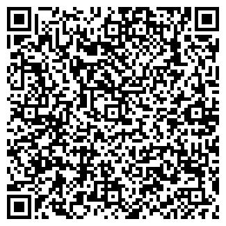 QR-код с контактной информацией организации АВТОИМПЕРИЯ