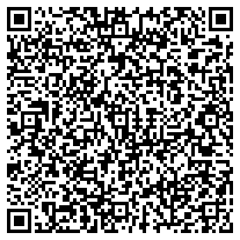QR-код с контактной информацией организации ОАО КУЗБАССИНВЕСТУГОЛЬ