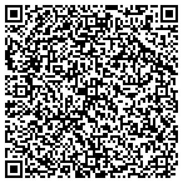 QR-код с контактной информацией организации ЛИЗИНГОВАЯ КОМПАНИЯ СИБИРИ