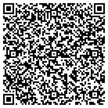 QR-код с контактной информацией организации 'ИНТЕЛЛЕКТ & КАПИТАЛ'