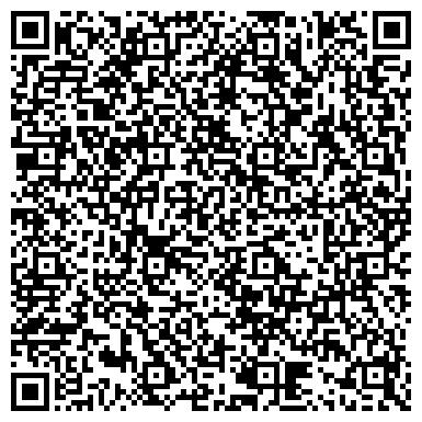 QR-код с контактной информацией организации ПРОМИНВЕСТ ПРОМЫШЛЕННО-ИНВЕСТИЦИОННАЯ КОМПАНИЯ