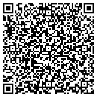 QR-код с контактной информацией организации РОСИНКАС