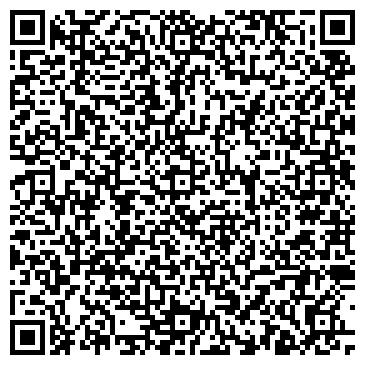 QR-код с контактной информацией организации УМИД ТРАНС СЕРВИС ОСОО