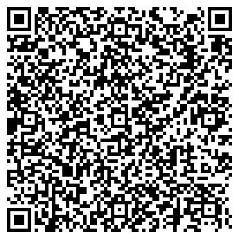 QR-код с контактной информацией организации КУЗБАСС-ЦОТ, ООО