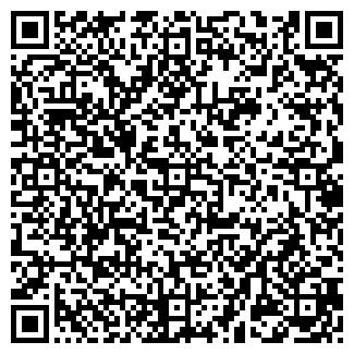 QR-код с контактной информацией организации ЛЕГИОН СБ