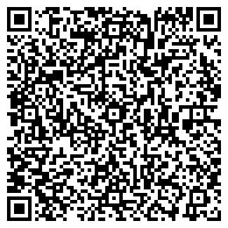 QR-код с контактной информацией организации ВТОРПОЛИМЕР