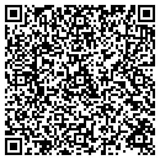 QR-код с контактной информацией организации ООО КОМПОЗИТ