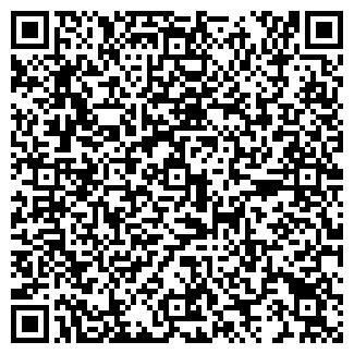 QR-код с контактной информацией организации ООО АВТОАГРЕГАТ