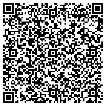 QR-код с контактной информацией организации КЕМСПЕЦНЕФТЬСЕРВИС