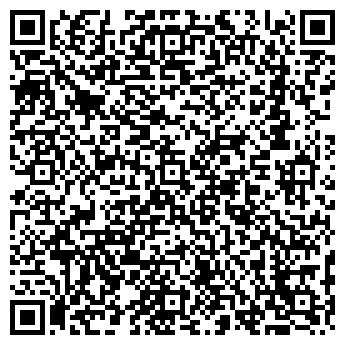 QR-код с контактной информацией организации АКВАПЛЮС КОМПАНИЯ
