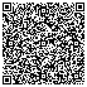 QR-код с контактной информацией организации ВАТИ-КУЗБАСС, ООО