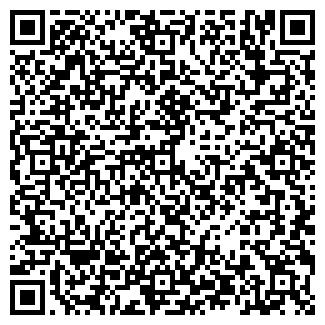 QR-код с контактной информацией организации КУЗБАССКОЕ ПТУ