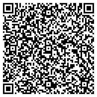 QR-код с контактной информацией организации РЕАТЭК