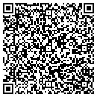 QR-код с контактной информацией организации РТИ-ГРУПП