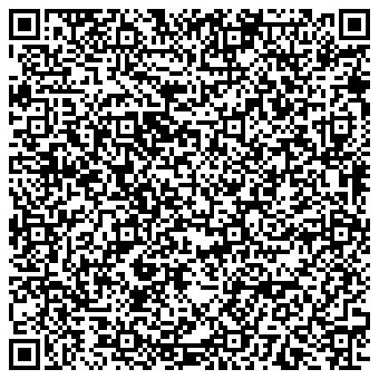 QR-код с контактной информацией организации ТОМСКТРАНСГАЗ ООО КЕМЕРОВСКОЕ ЛИНЕЙНОЕ ПРОИЗВОДСТВЕННОЕ УПРАВЛЕНИЕ МАГИСТРАЛЬНЫХ ГАЗОПРОВОДО
