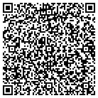 QR-код с контактной информацией организации КУЗБАССТРАНСГАЗ