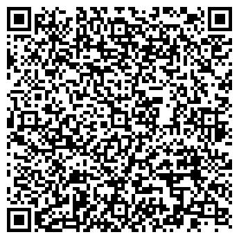QR-код с контактной информацией организации КУЗБАССМАРКШЕЙДЕРИЯ