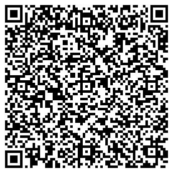 QR-код с контактной информацией организации ОАО КУЗБАССРАЗРЕЗУГОЛЬ
