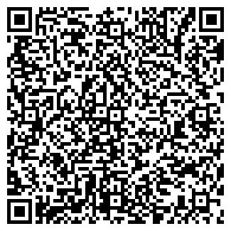 QR-код с контактной информацией организации АГРОТЕХУГОЛЬ