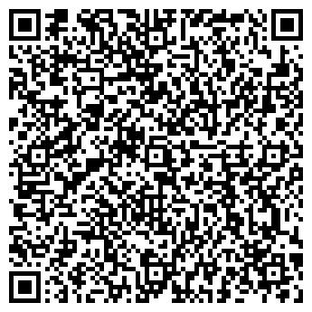 QR-код с контактной информацией организации УСТА АО