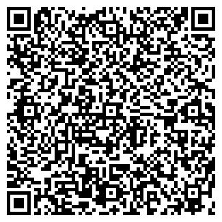 QR-код с контактной информацией организации ГОРТОПСБЫТ