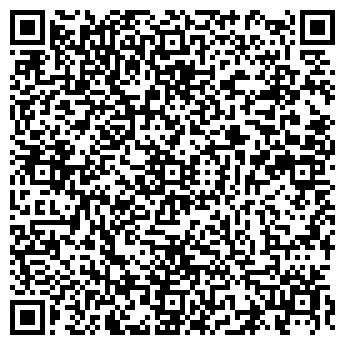 QR-код с контактной информацией организации КАРБОИМПЭКС, ООО