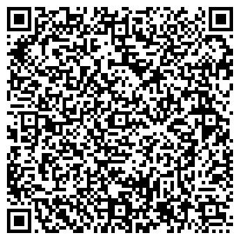 QR-код с контактной информацией организации КАРБОН-ТРАНС, ООО